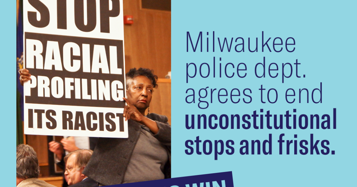 MKE Police Agreement